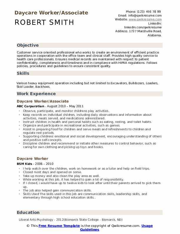 Daycare Worker/Associate Resume Template