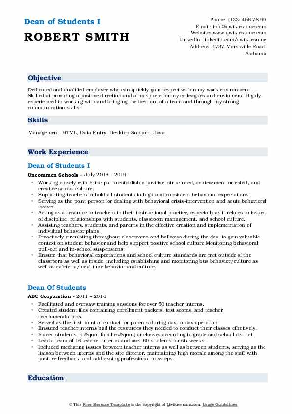 Dean of Students I Resume Template