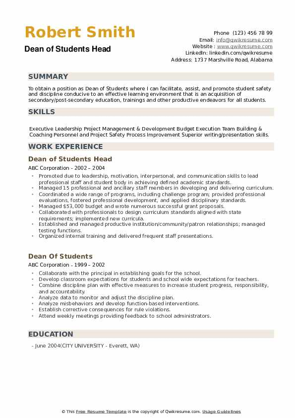 Dean of Students Head Resume Example