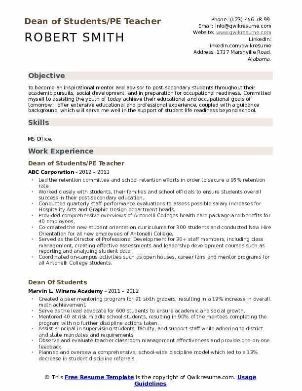 Dean of Students/PE Teacher Resume Format