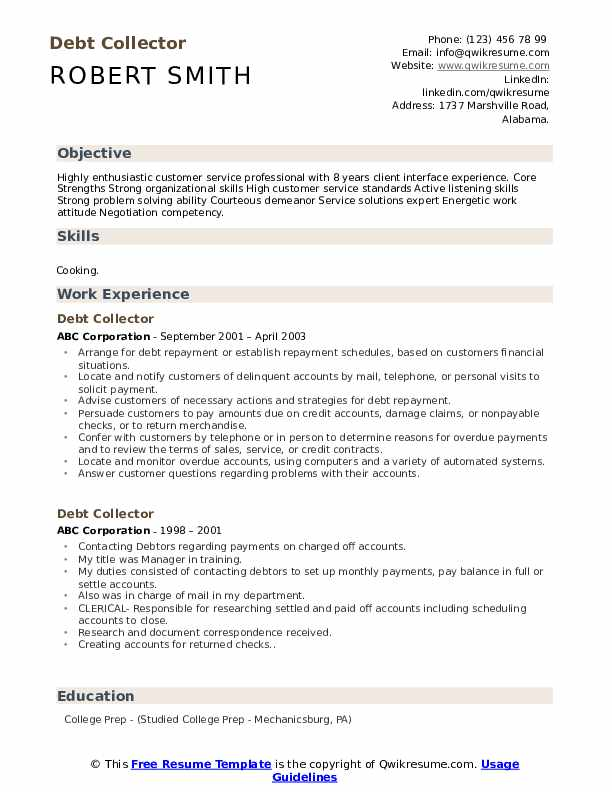 Debt Collector Resume Format
