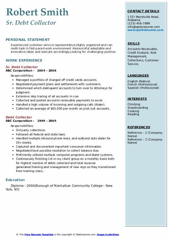 Sr. Debt Collector Resume Example