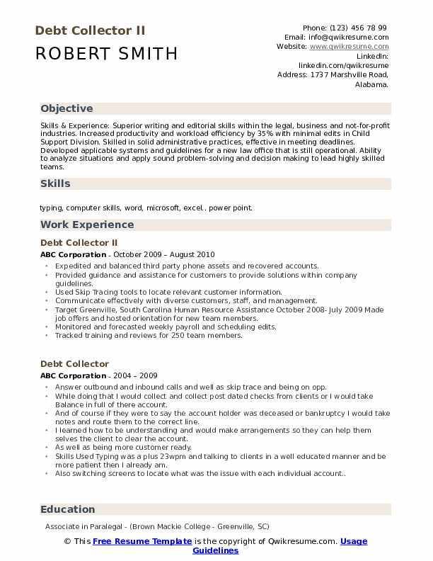 Debt Collector II Resume Example