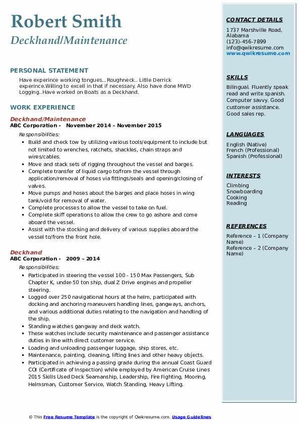 Deckhand/Maintenance Resume Model