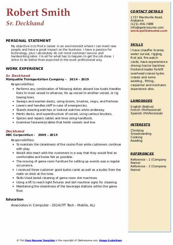 Sr. Deckhand Resume Model