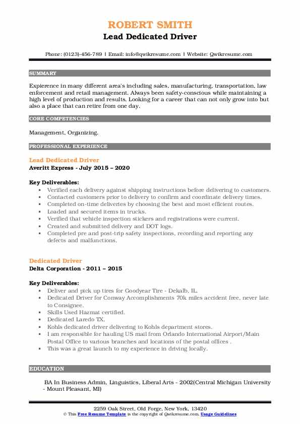 Dedicated Driver Resume example