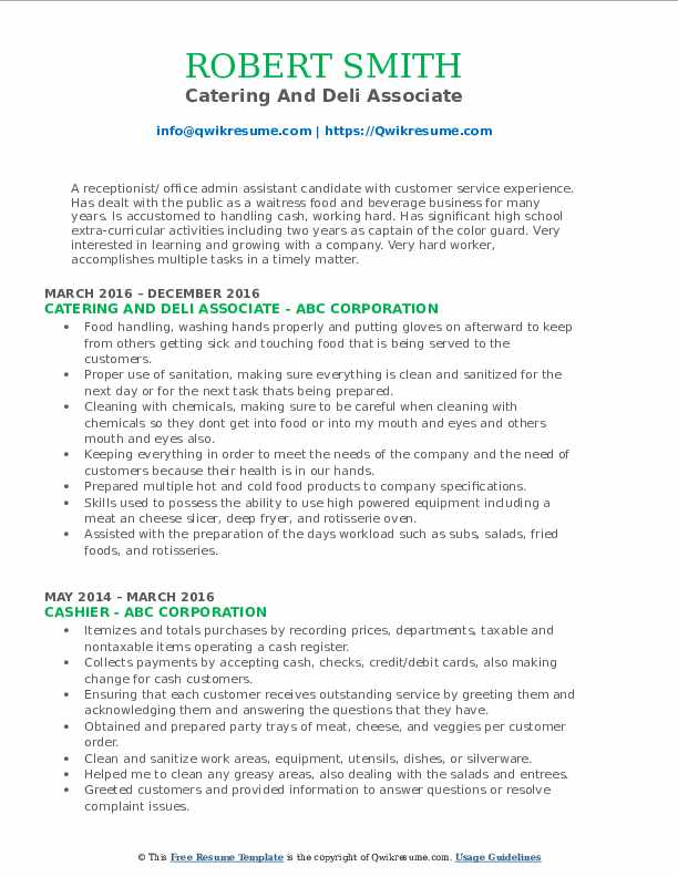 Catering And Deli Associate Resume Template