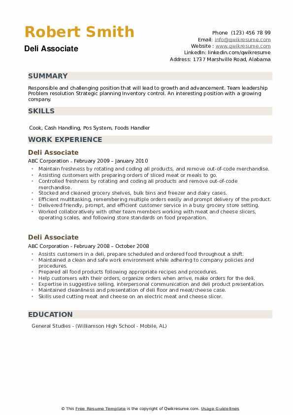 Deli Associate Resume example