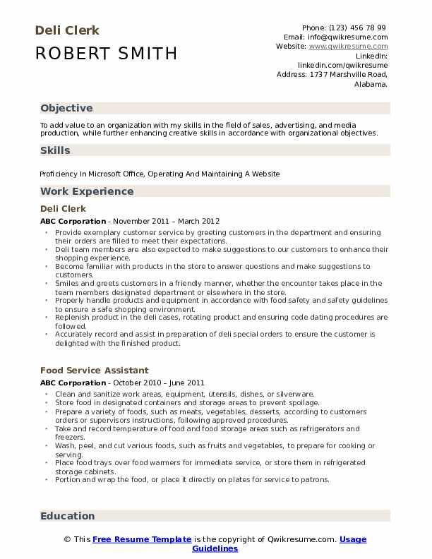 Deli Clerk Resume Example