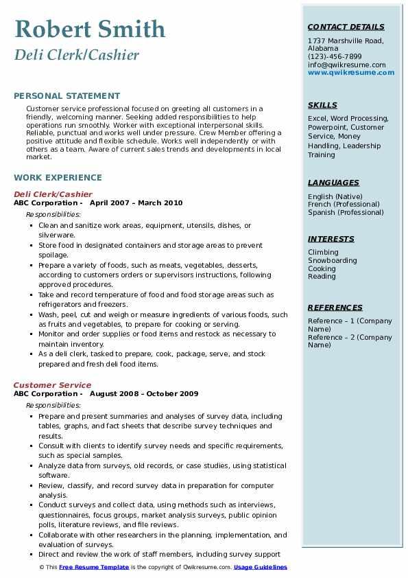 Deli Clerk/Cashier Resume Model