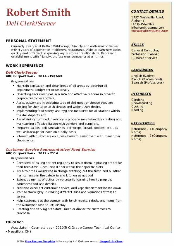 Deli Clerk/Server Resume Example