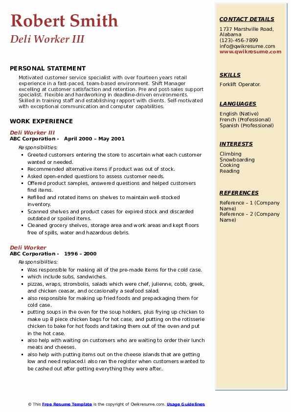 Deli Worker Resume Samples Qwikresume
