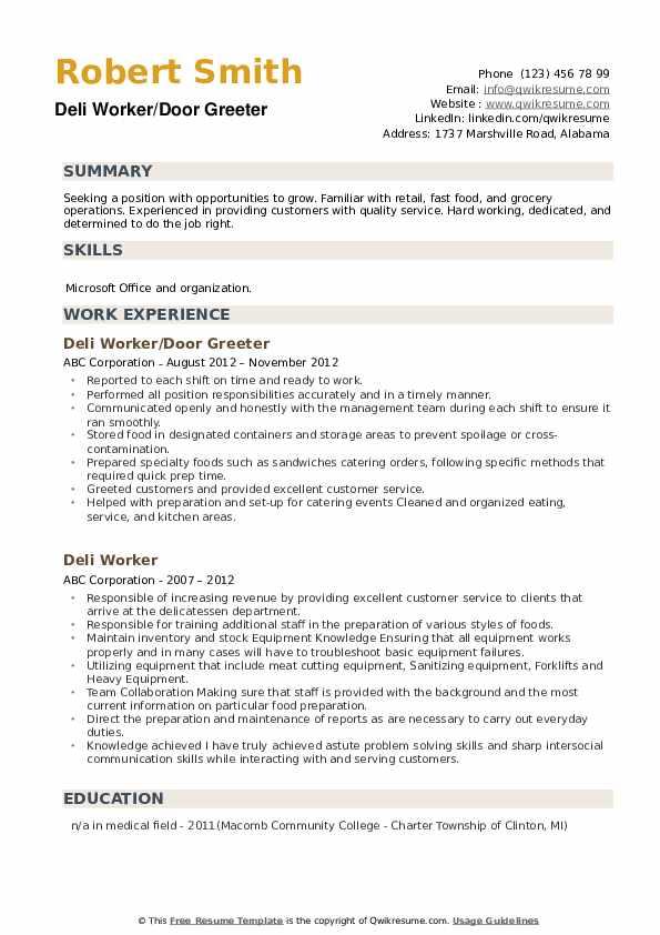 deli worker resume samples