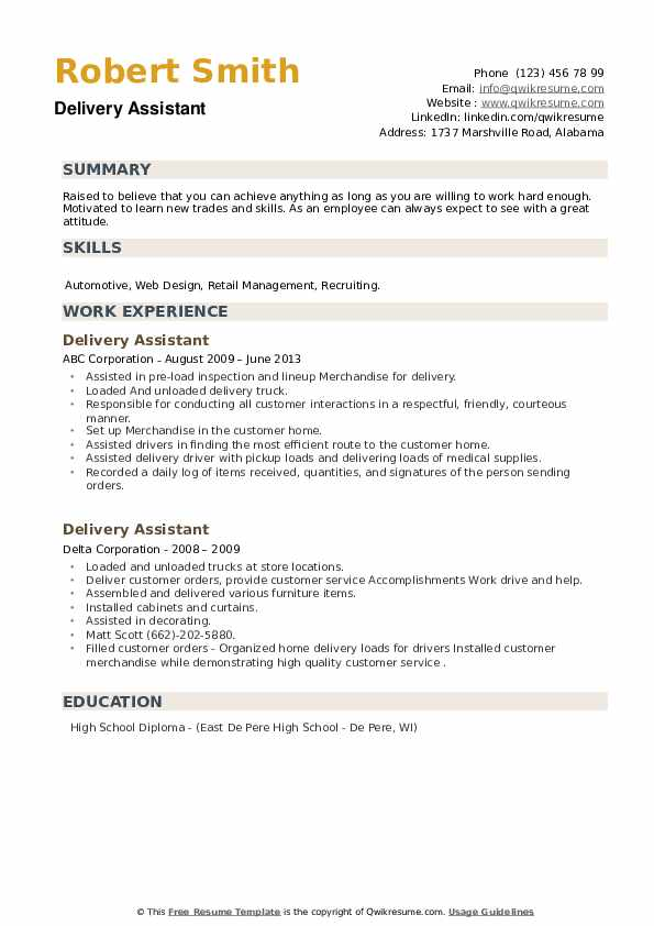 Delivery Assistant Resume example