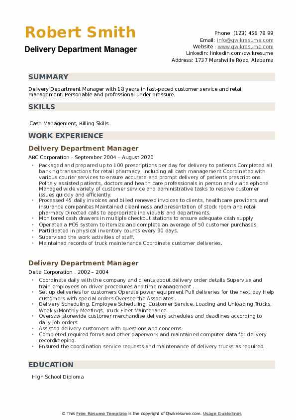 Delivery Department Manager Resume example