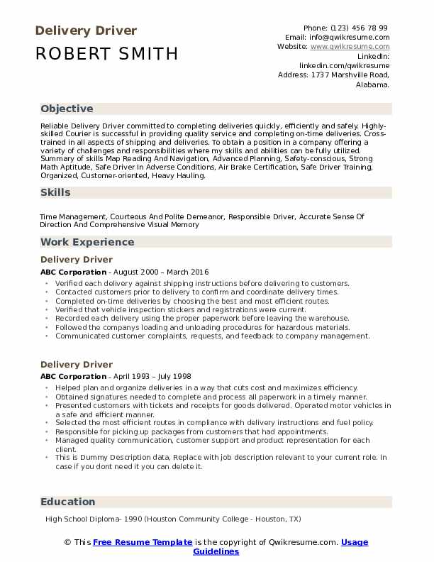 Delivery Driver Resume Format