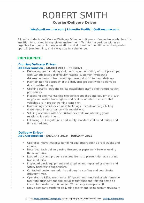 Courier/Delivery Driver Resume Model