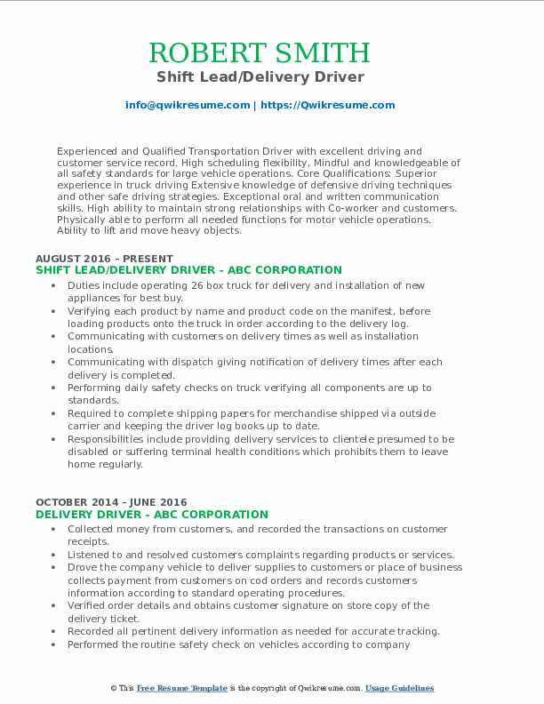 Shift Lead/Delivery Driver Resume Sample