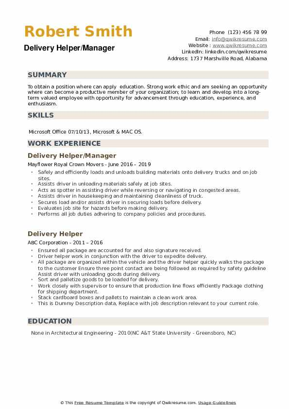 Delivery Helper Resume example