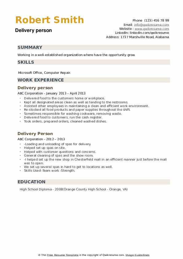 Delivery Person Resume example