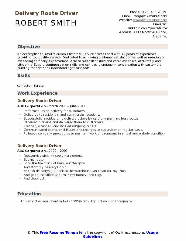 Delivery Route Driver Resume Model