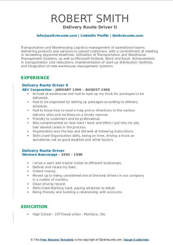 Delivery Route Driver II Resume Format