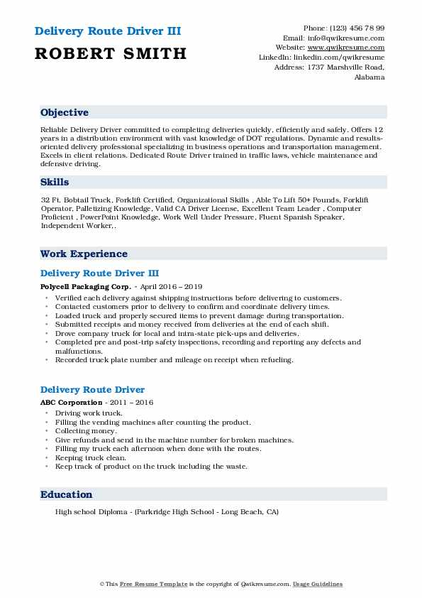 Delivery Route Driver III Resume Format