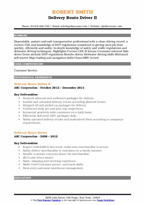Delivery Route Driver II Resume Sample