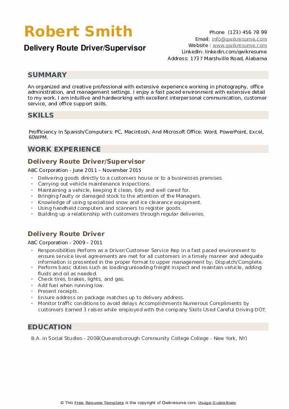 Delivery Route Driver/Supervisor Resume Format