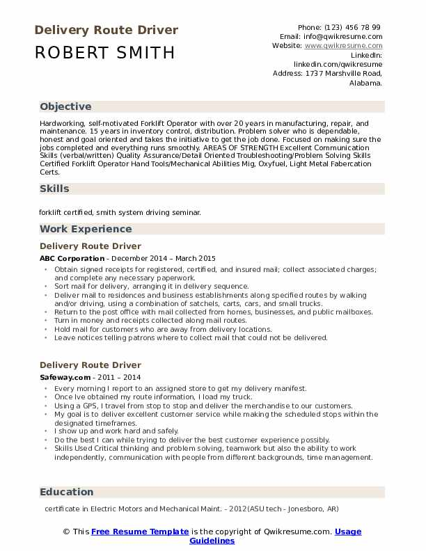 Delivery Route Driver Resume Sample