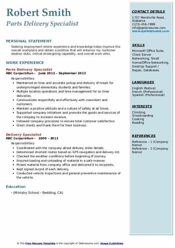 Parts Delivery Specialist Resume Template