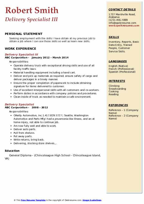 Delivery Specialist III Resume Format