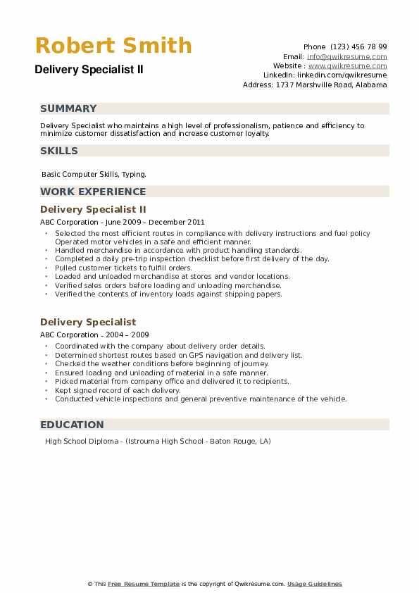 Delivery Specialist II Resume Model
