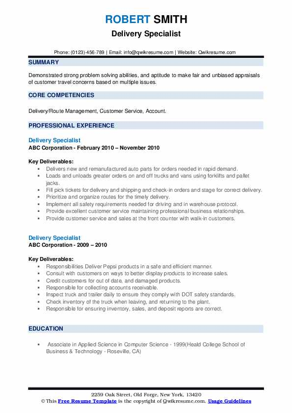Delivery Specialist Resume example