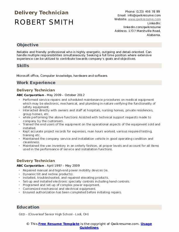 Delivery Technician Resume Sample
