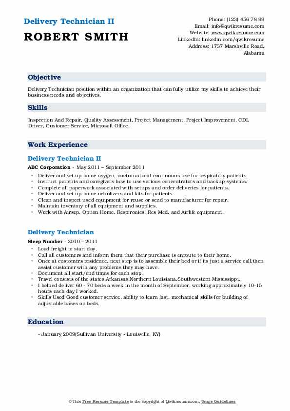 Delivery Technician II Resume Sample