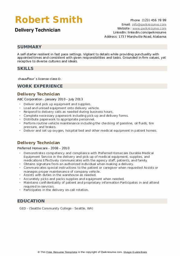 Delivery Technician Resume example