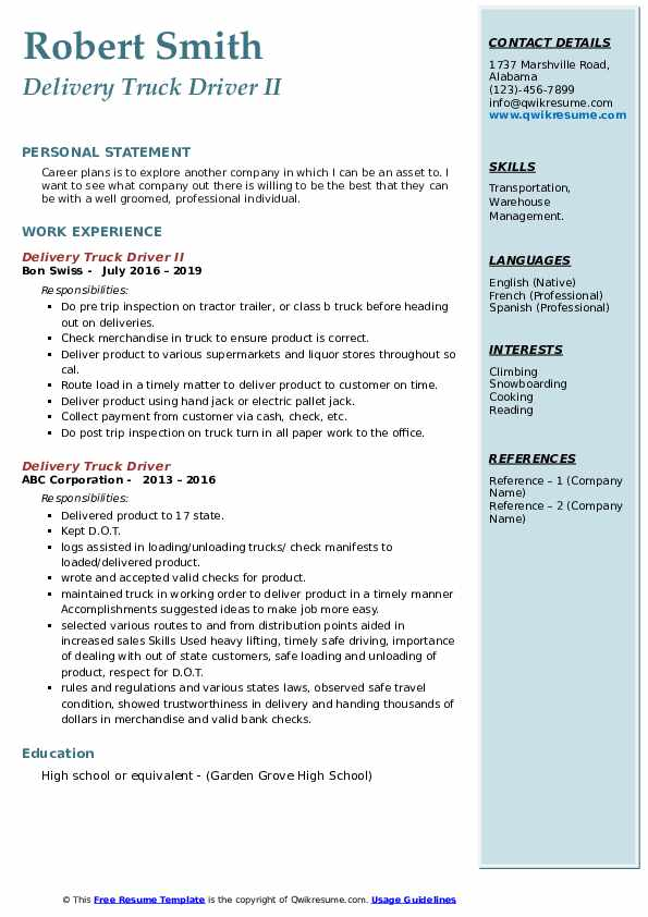 Delivery Truck Driver II Resume Example