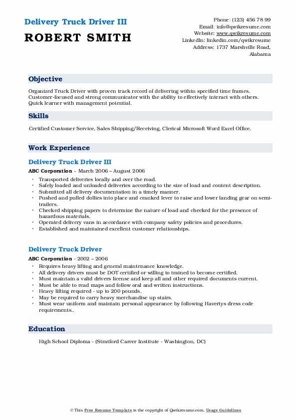 Delivery Truck Driver III Resume Example