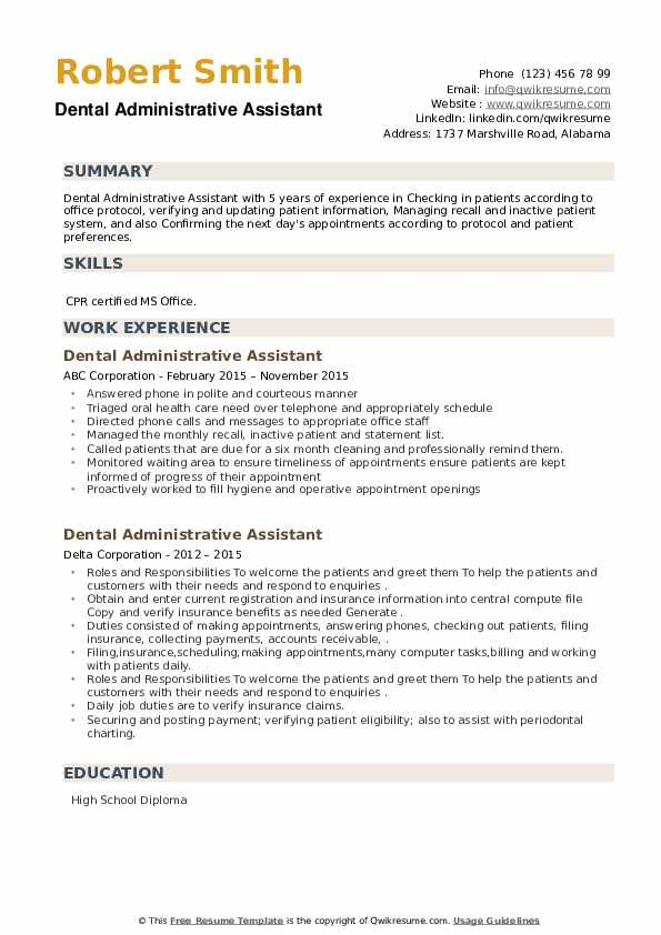 Dental Administrative Assistant Resume example