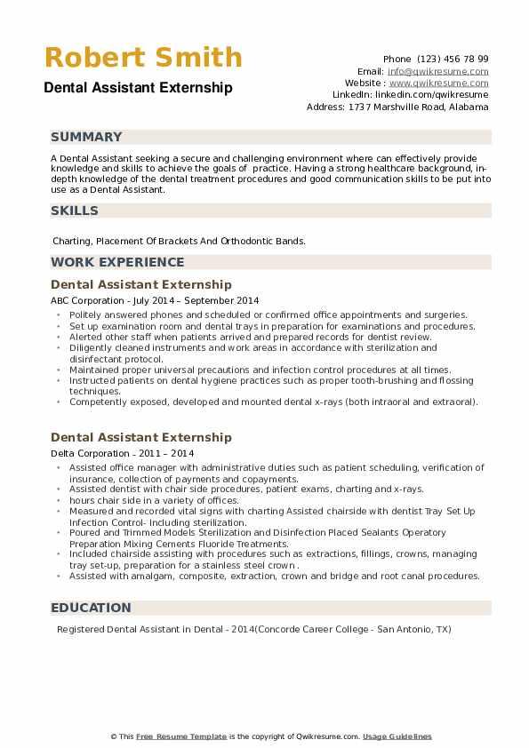 Dental Assistant Externship Resume example