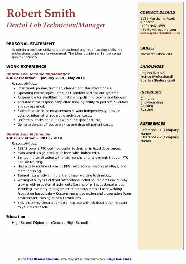 dental lab technician resume samples