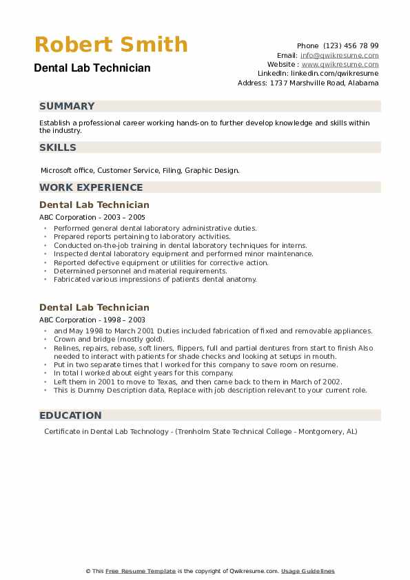dental lab technician resume samples