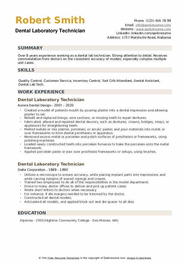Dental Laboratory Technician Resume example
