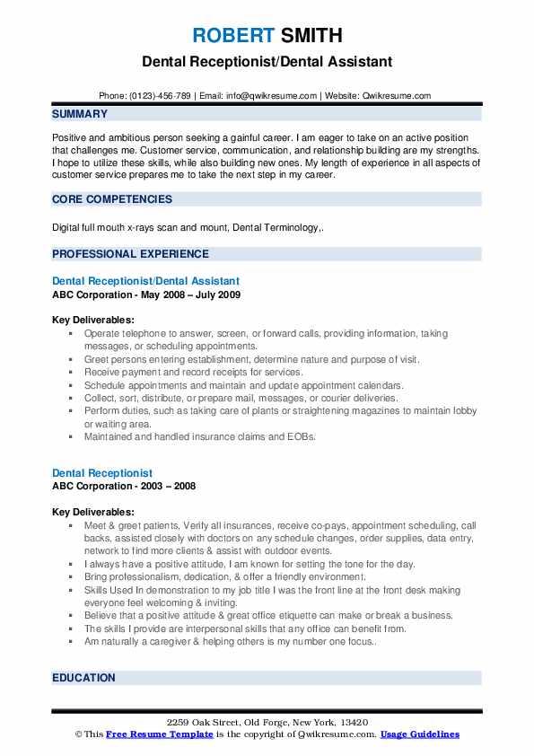dental receptionist resume samples