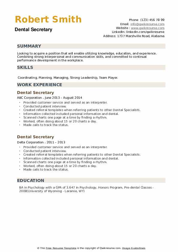 Dental Secretary Resume example