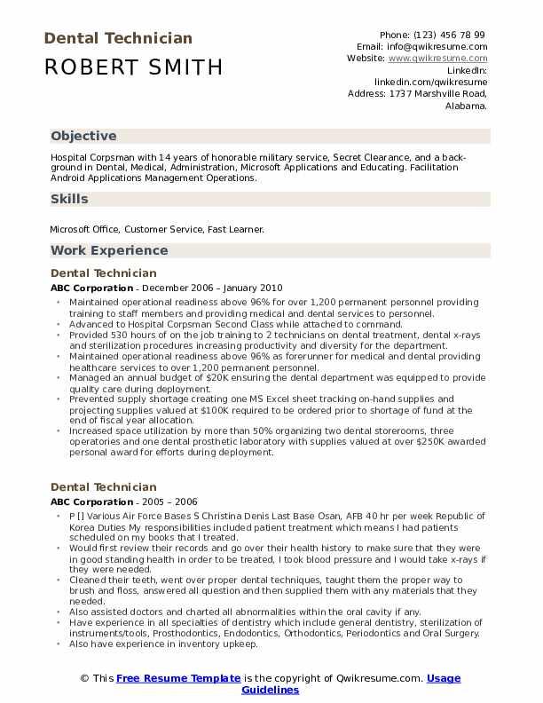 Dental Technician Resume Format