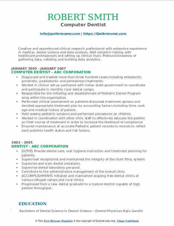 Computer Dentist Resume Format
