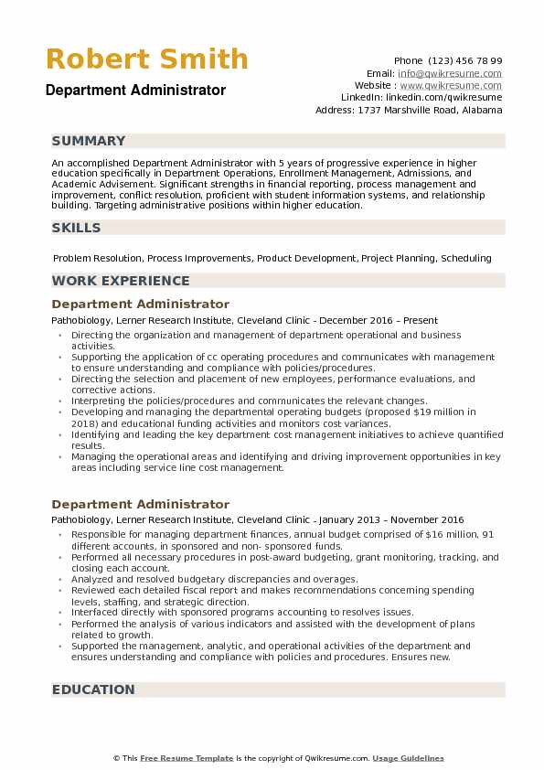 Department Administrator Resume Sample