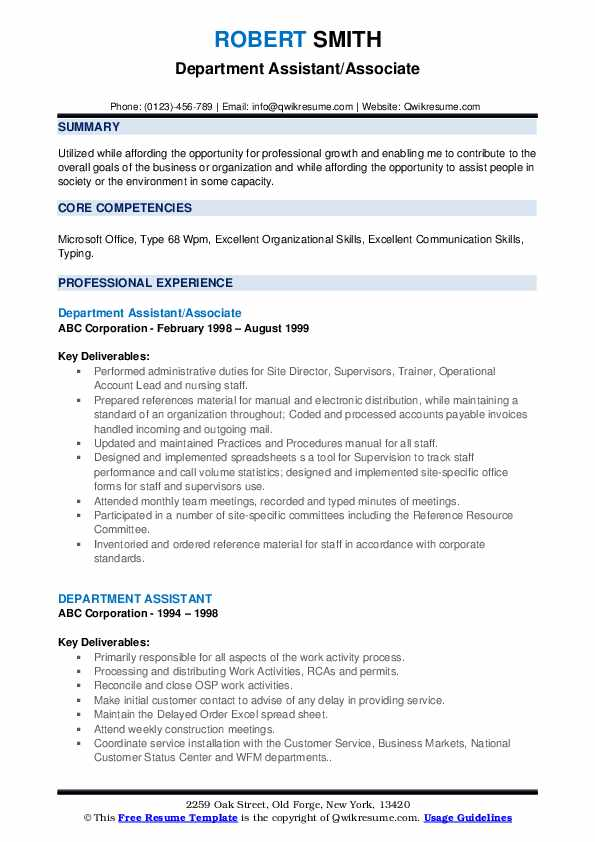 Department Assistant/Associate Resume Sample